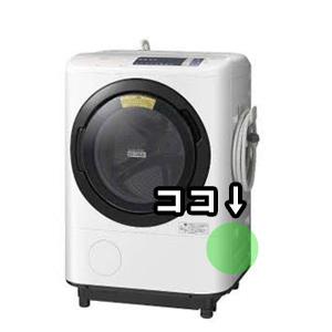中古ドラム式洗濯機