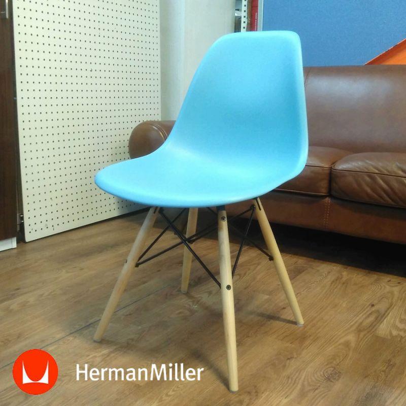 Herman Miller/ハーマンミラー シェルサイドシェルチェア