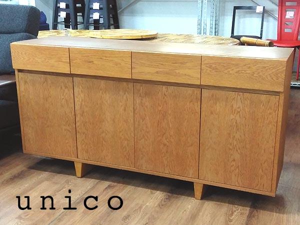 unico( ウニコ )  サイドボード