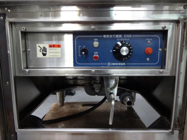 ニチワ電機電気ゆで麺器ENB-550NHSP詳細画像3