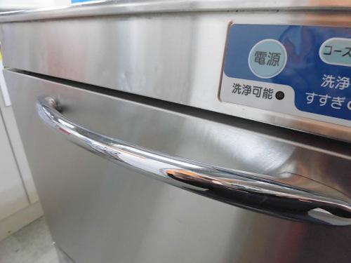 大和冷機食器洗浄機・アンダーカウンターDDW-UE403-60詳細画像3