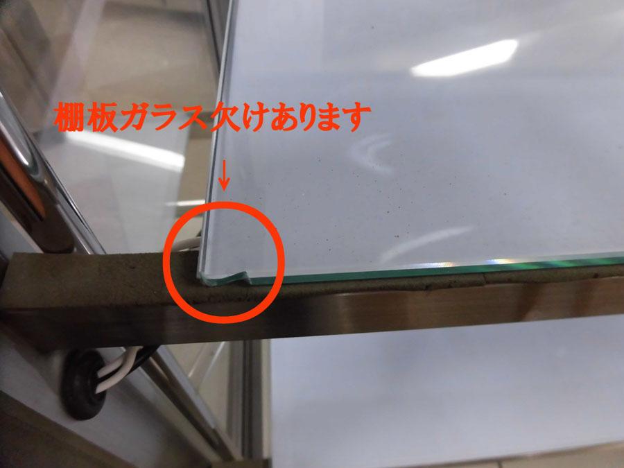 大穂製作所多目的冷蔵ショーケースOHGU-HCa-1200詳細画像4