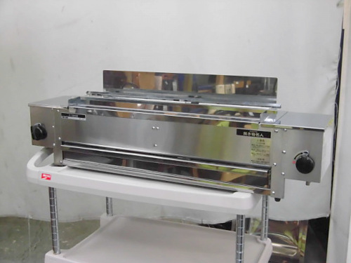 中部コーポレーション ガス串焼き器 (13A)買取しました!