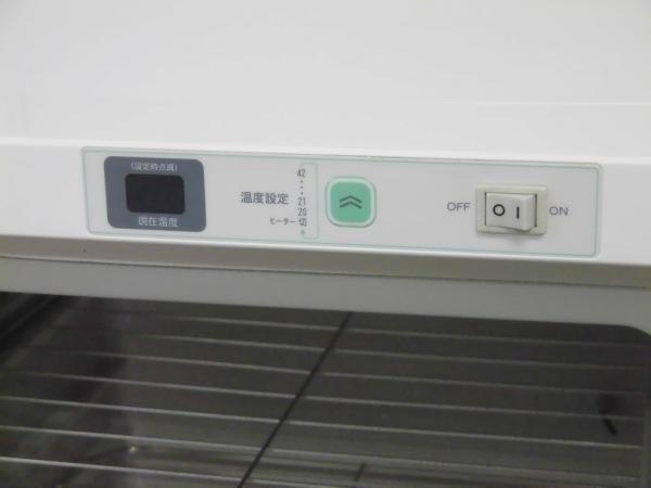 パン生地発酵器F-5000詳細画像3
