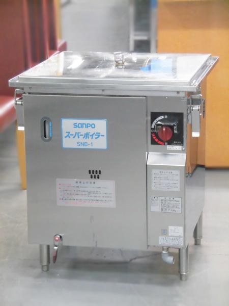 SAMPO ガス蒸し器買取しました!