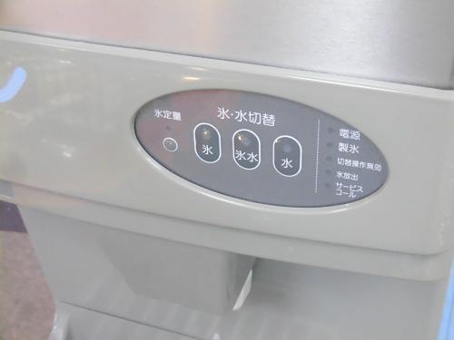 ホシザキチップアイスディスペンサーDCM-60G詳細画像2