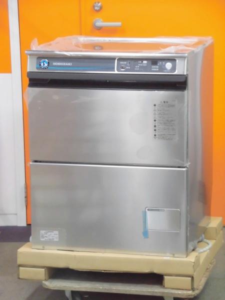 ホシザキ 食器洗浄機・アンダーカウンター買取しました!
