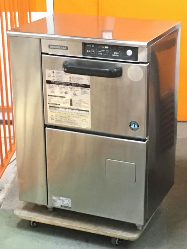 ホシザキ 食器洗浄機・アンダーカウンタータイプ買取しました!