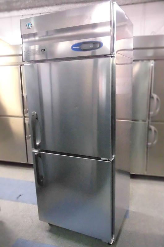 ホシザキ 業務用縦型2ドア冷蔵庫 HR-75LZT