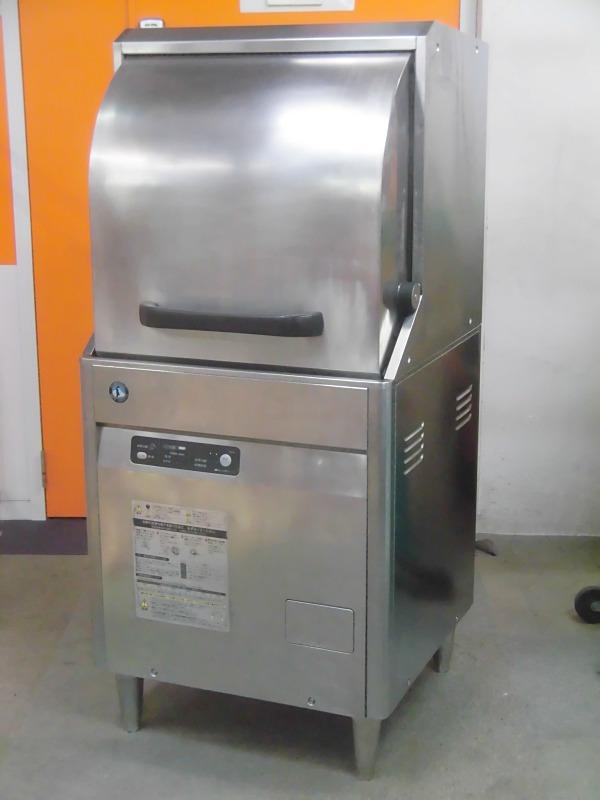ホシザキ 食器洗浄機・ドアタイプ買取しました!