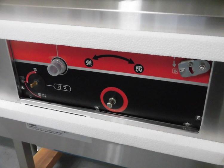 マルゼン中華レンジ・ブラストバーナーDRX-S35(特)詳細画像3
