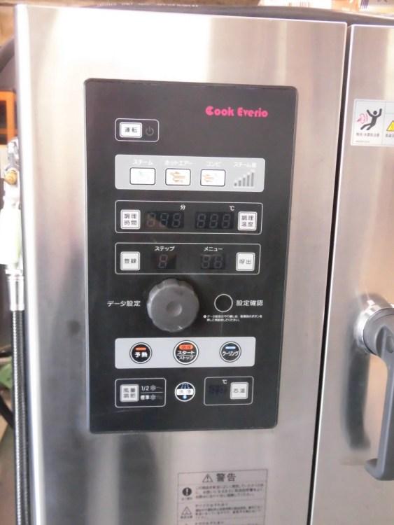 ホシザキ電気スチームコンベクションオーブンMIC-6SA3-1詳細画像3