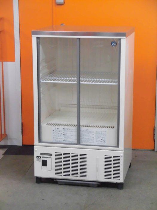 ホシザキ 冷蔵ショーケース買取しました!