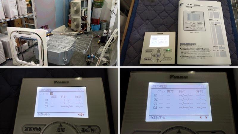 ダイキン業務用エアコン・4馬力・3相200VSZZC112CA詳細画像3