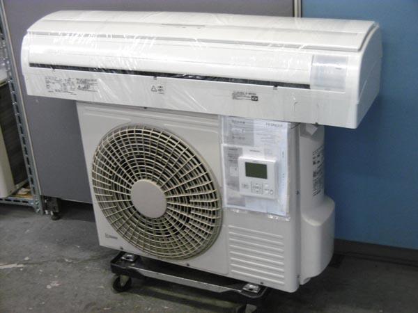 日立 業務用エアコン・3馬力・3相200V RAS-GP80RSH