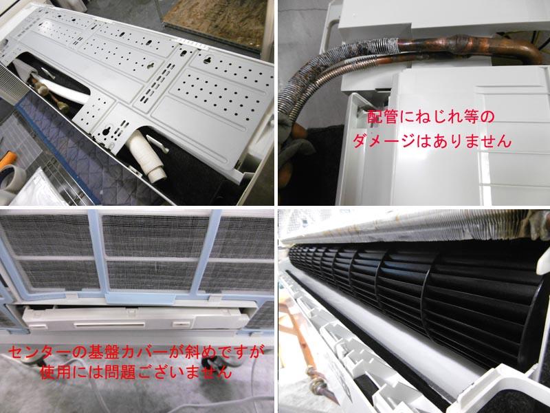 日立業務用エアコン・3馬力・3相200V(NO.2)RAS-GP80RSH詳細画像4