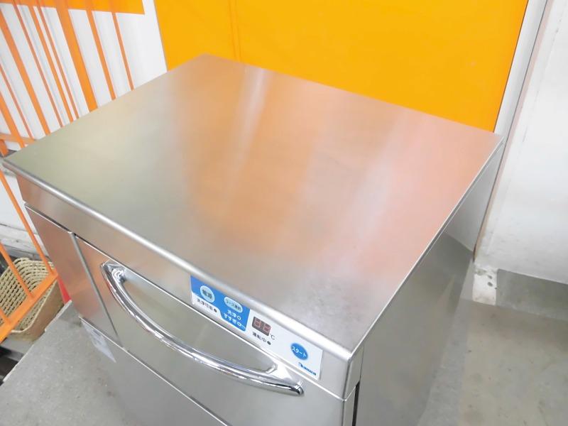 大和冷機食器洗浄機・アンダーカウンターDDW-YUE4(01-60)詳細画像3
