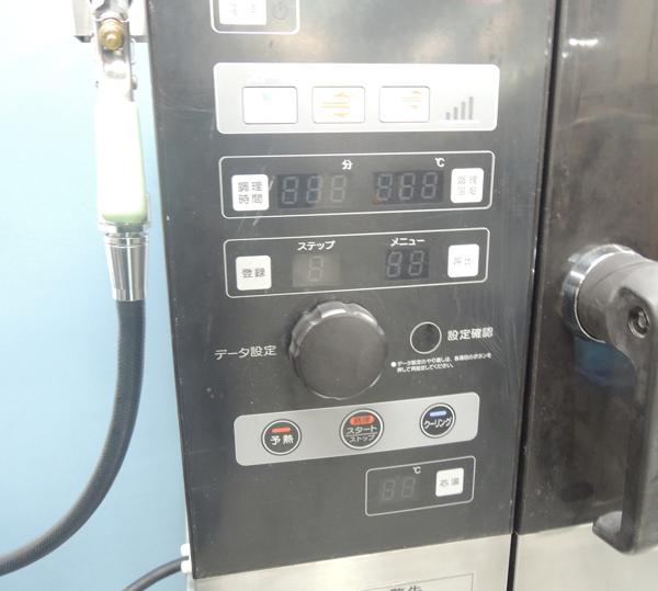 ホシザキ電気スチームコンベクションオーブンMIC-5TA3詳細画像3
