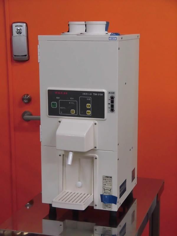 タイジ 自動酒かん器 TSK-210A