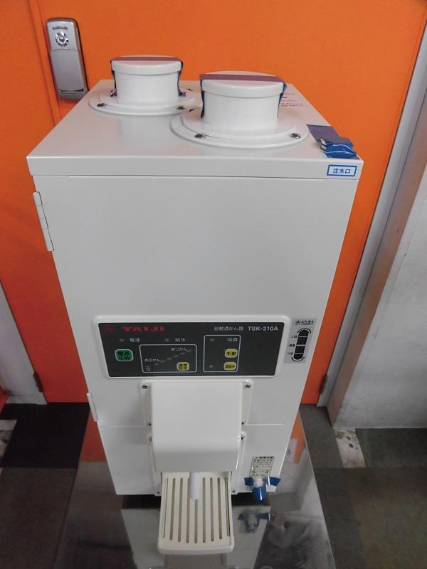 タイジ自動酒かん器TSK-210A 詳細画像2