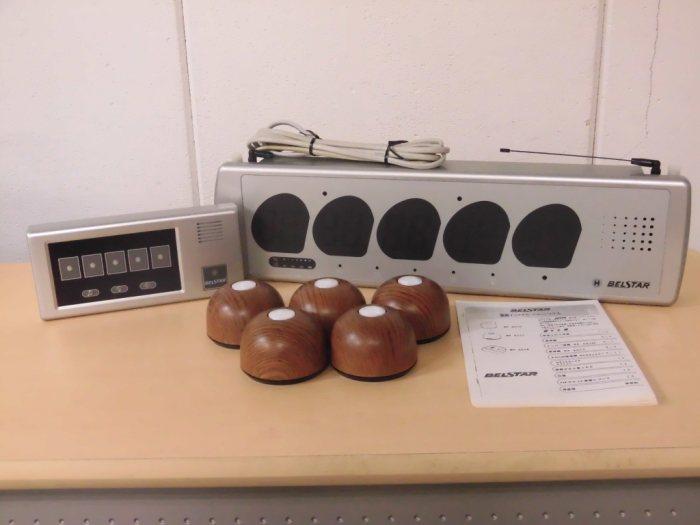 ベルスター ワイヤレスオーダーコールシステム BS4R 4A(受信機)+BS4T-W2(送信機)+BS48(E)4A(ナンバー消し機)