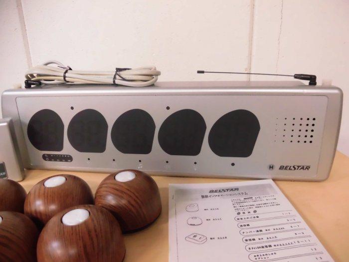 ベルスターワイヤレスオーダーコールシステムBS4R 4A(受信機)+BS4T-W2(送信機)+BS48(E)4A(ナンバー消し機)詳細画像2