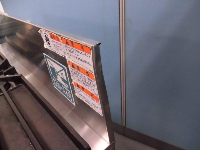 タニコー3口ガステーブルTSGT-0921詳細画像4