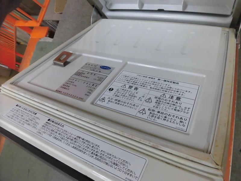 大和冷機25�s製氷機DRI-25LME詳細画像4