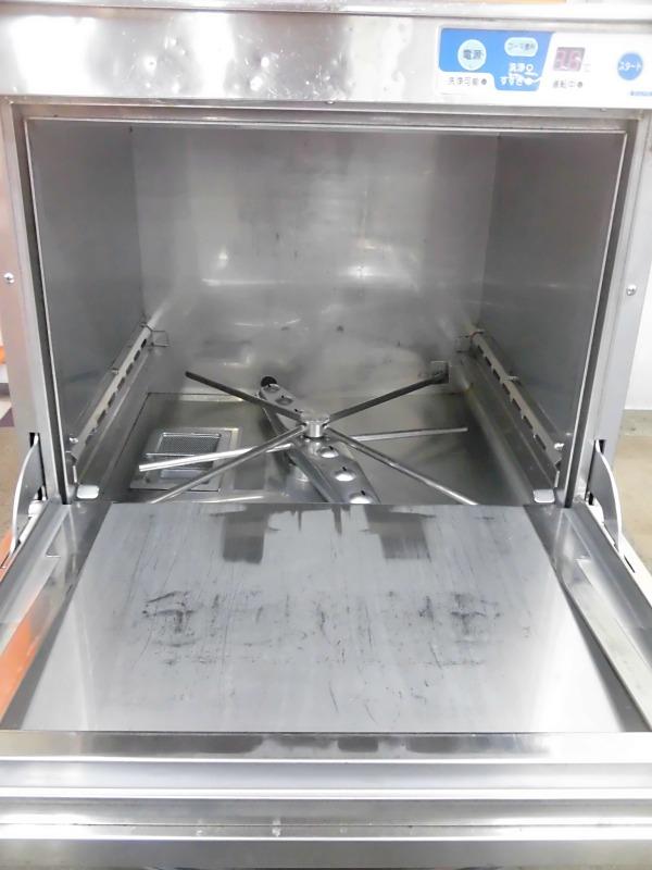 大和冷機食器洗浄機・アンダーカウンターDDW-UE403-60詳細画像2
