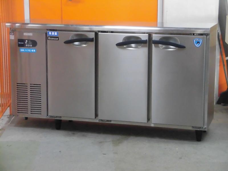 大和冷機 冷凍冷蔵コールドテーブル 5841S