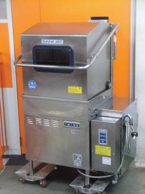 日本洗浄機 食器洗浄機・ドアタイプ SD514GSH