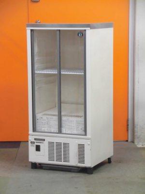 ホシザキ 冷蔵ショーケース SSB-48CTL1