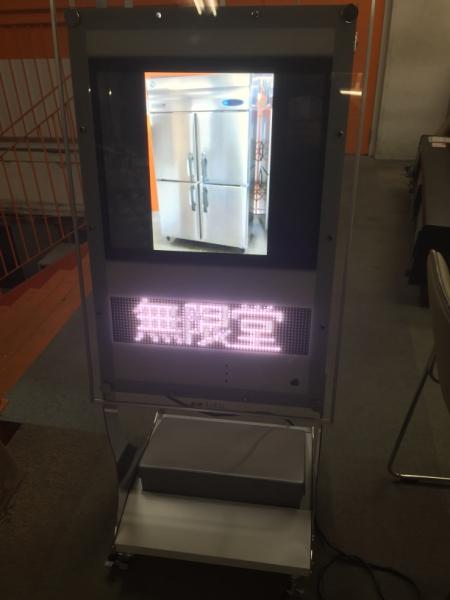 LED電光看板DS-WL419S(A)詳細画像4