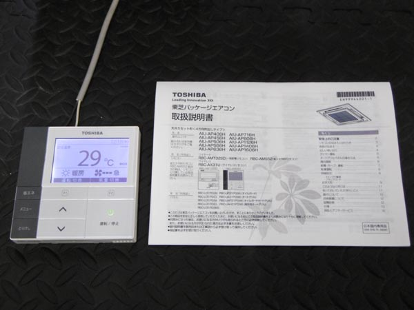 東芝業務用エアコン・3馬力・3相200VAUEA08065A1詳細画像2
