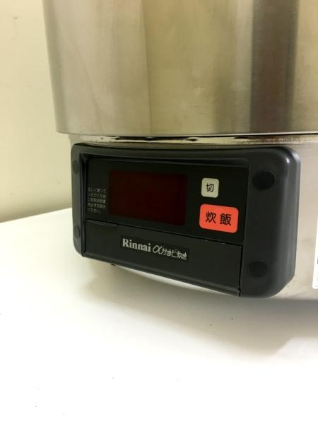 リンナイガス炊飯器RR-30G2詳細画像3