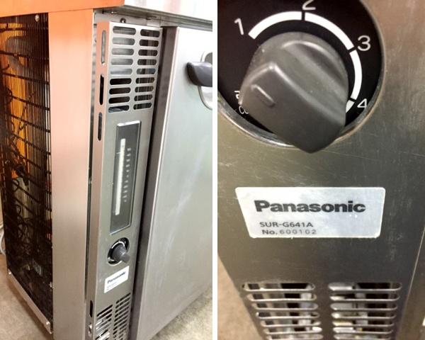 パナソニック冷蔵コールドテーブルSUR-G641A詳細画像4