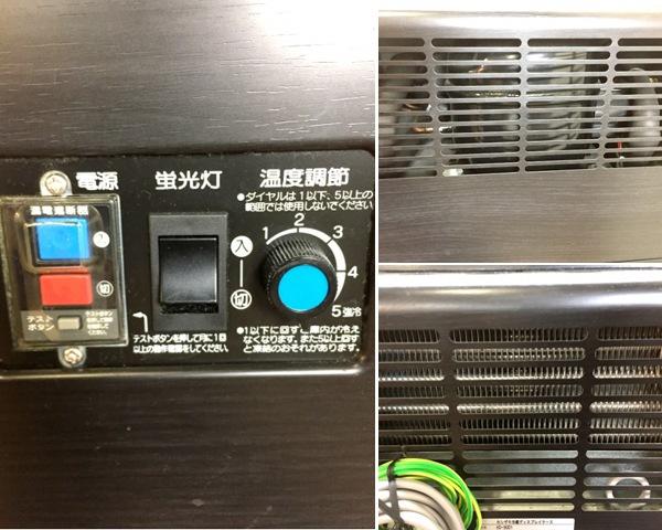 ホシザキ冷蔵ディスプレイショーケースKD-90D1詳細画像4
