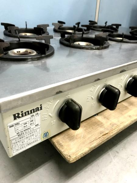 リンナイ7口ガスコンロRSB-7PRJ詳細画像3