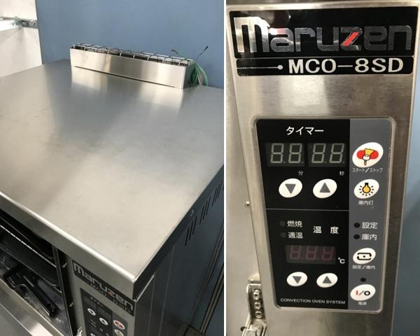 マルゼンガスコンベクションオーブンMCO-8SD詳細画像4