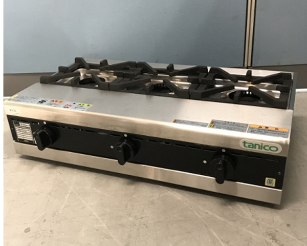 タニコー 3口ガスコンロ TMS-TGD-3