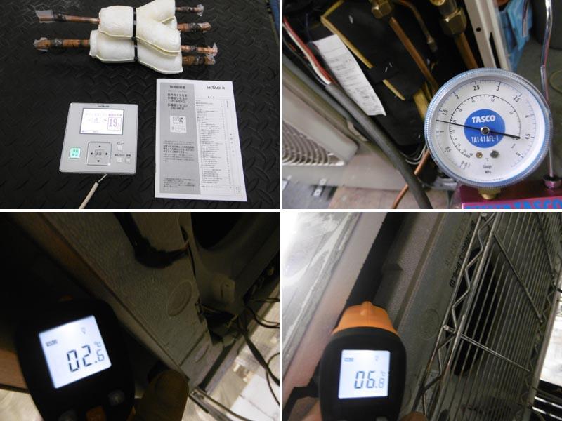 日立業務用エアコン・6馬力 ツイン・3相200VRCI-AP160SH2詳細画像2