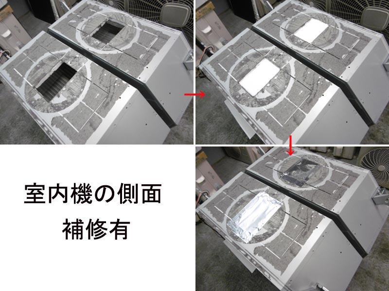 日立業務用エアコン・6馬力 ツイン・3相200VRCI-AP160SH2詳細画像4