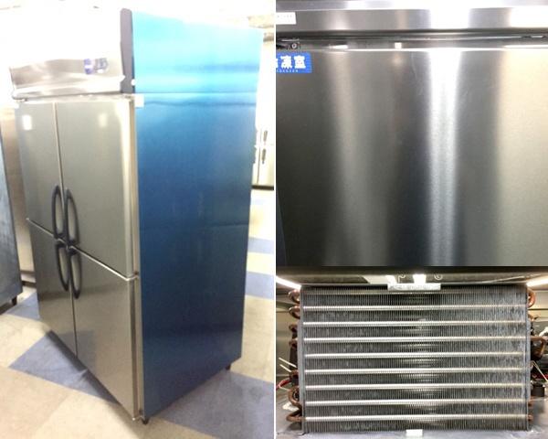 大和冷機業務用縦型4ドア冷凍冷蔵庫411S1-EC詳細画像3