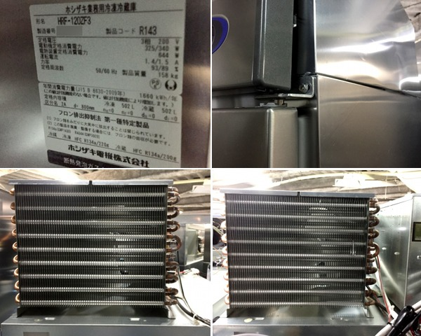 ホシザキ業務用縦型4ドア冷凍冷蔵庫HRF-120ZF3詳細画像4