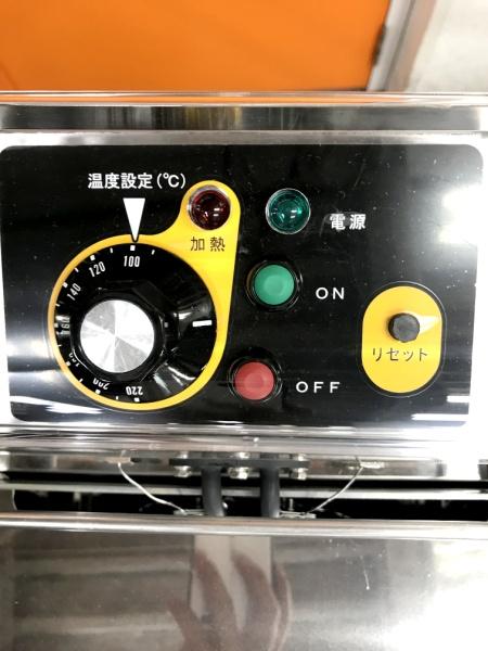 マルゼン卓上電気フライヤーMEF-5TAD詳細画像4