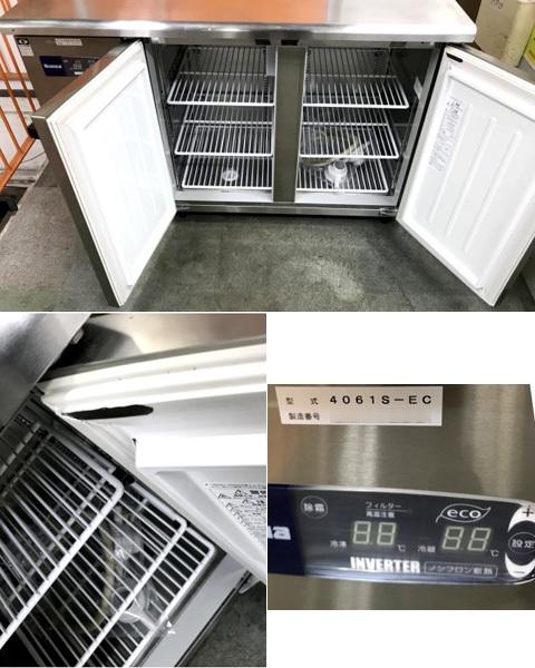 大和冷機冷凍冷蔵コールドテーブル4061S-EC詳細画像4