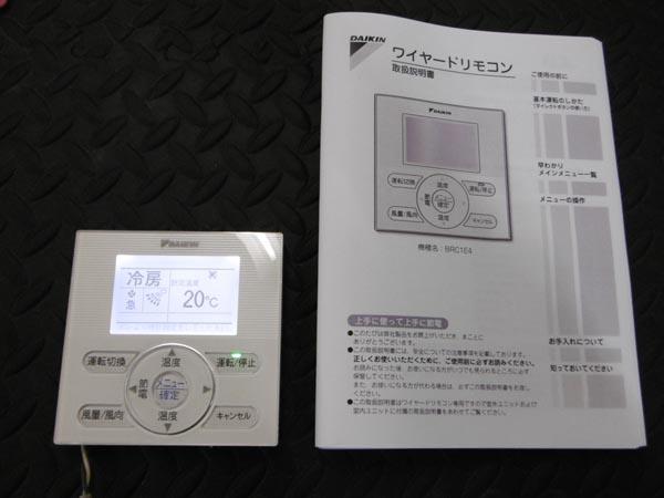 ダイキン♯1業務用エアコン・4馬力・3相200V SZZC112CB詳細画像2