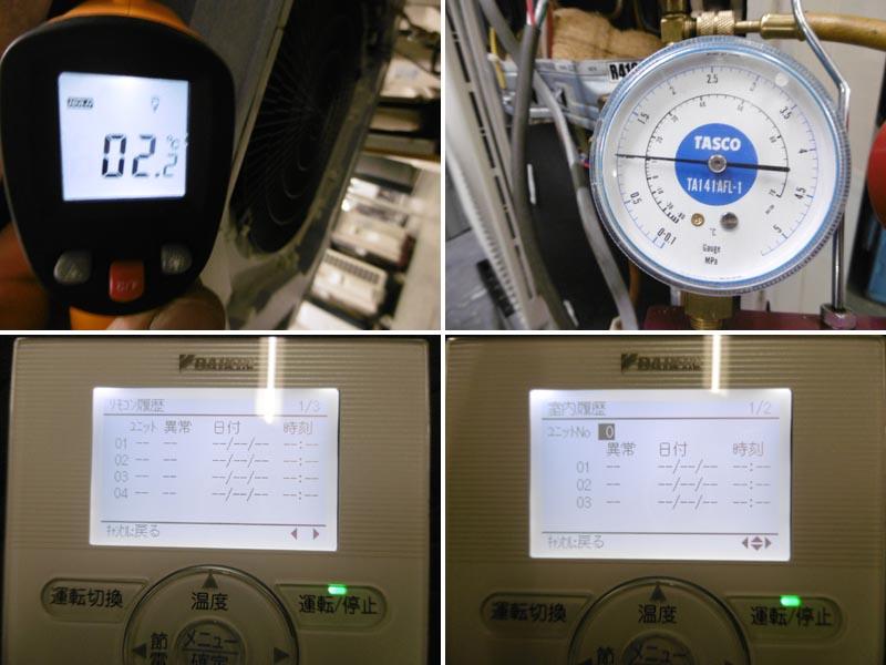 ダイキン♯1業務用エアコン・4馬力・3相200V SZZC112CB詳細画像3