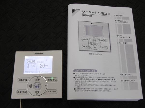 ダイキン♯2業務用エアコン・4馬力・3相200V SZZC112CB詳細画像2