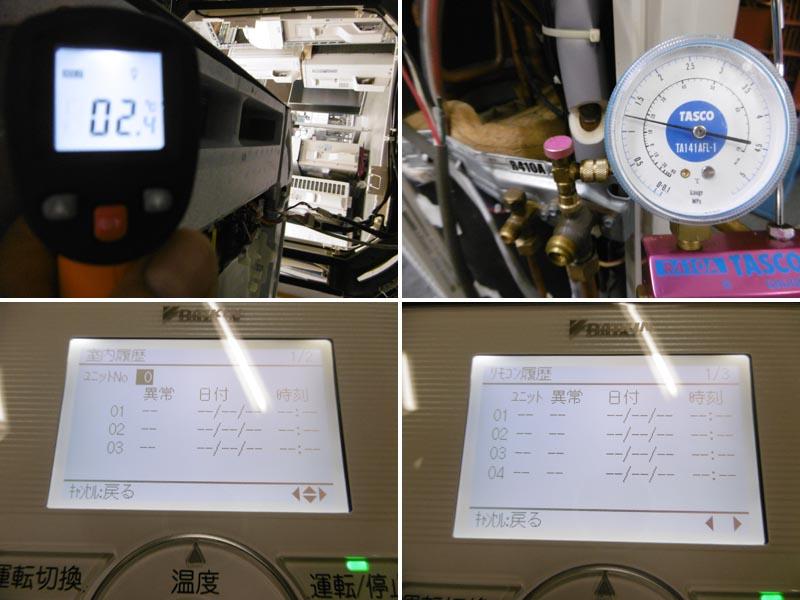 ダイキン♯2業務用エアコン・4馬力・3相200V SZZC112CB詳細画像3